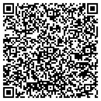 QR-код с контактной информацией организации Томашук