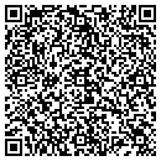 """QR-код с контактной информацией организации """" АВТОВИКС """""""