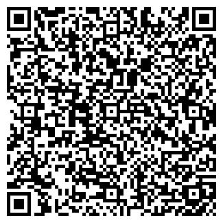 QR-код с контактной информацией организации Дорагласс