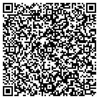QR-код с контактной информацией организации ЧП Гребень