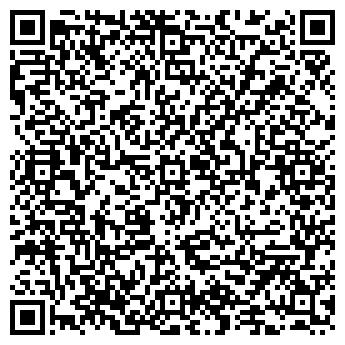 QR-код с контактной информацией организации СПД Цыганок