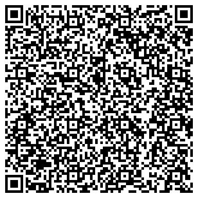 """QR-код с контактной информацией организации ООО """"ВОСТОЧНАЯ ТРАНСПОРТНАЯ КОМПАНИЯ - ДОНБАСС"""""""