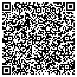 QR-код с контактной информацией организации ПП Федосова