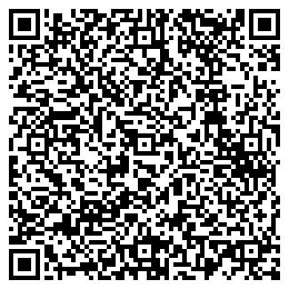 """QR-код с контактной информацией организации """"Бинго"""" ТСЦ"""