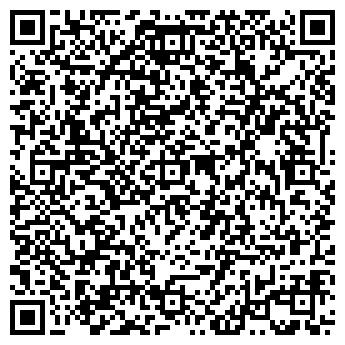 QR-код с контактной информацией организации ПУЛЬМОМЕД