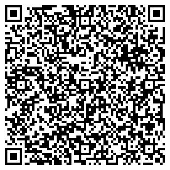QR-код с контактной информацией организации Субъект предпринимательской деятельности Oнлайн ZAпчасти