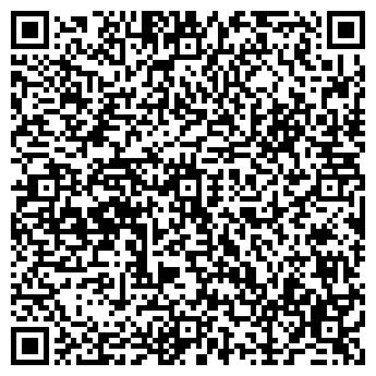 QR-код с контактной информацией организации Ч/П Попов А, И,