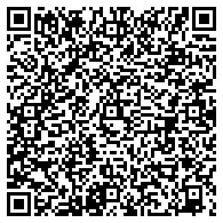 QR-код с контактной информацией организации ГермесАвто
