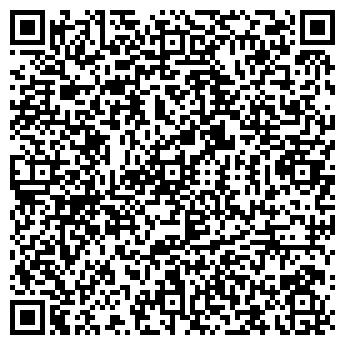 """QR-код с контактной информацией организации """"Прайд-Крым"""""""