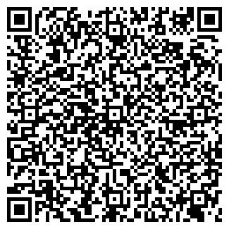 QR-код с контактной информацией организации ЕС ГРУПП