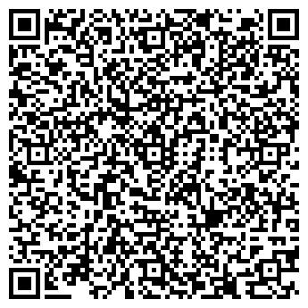 QR-код с контактной информацией организации BUSLUX