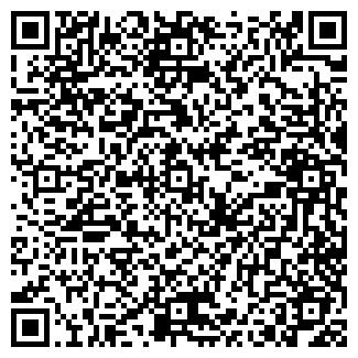 QR-код с контактной информацией организации LIFANPARTS