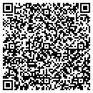 QR-код с контактной информацией организации Body-Gym