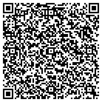 """QR-код с контактной информацией организации ЧП """"ДОНТРАНС ПЛЮС"""""""