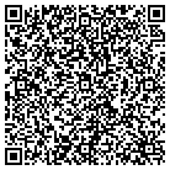 QR-код с контактной информацией организации Рамагро