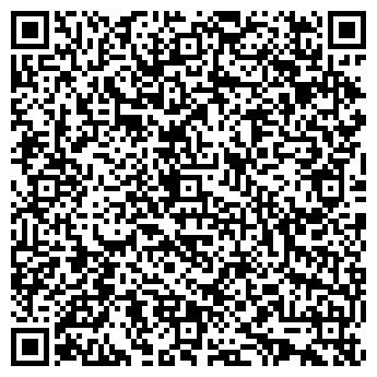 QR-код с контактной информацией организации Техно Авто