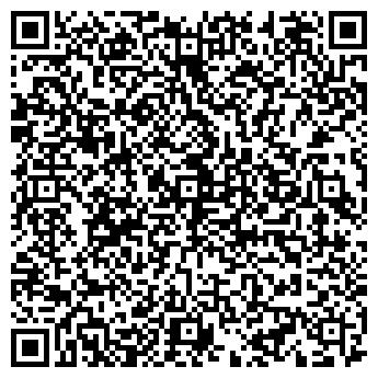 """QR-код с контактной информацией организации ООО """"МЕЛ-АР"""""""
