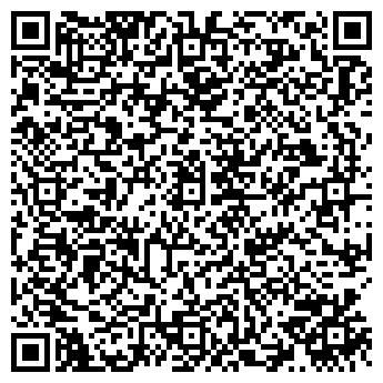 QR-код с контактной информацией организации Виталтех, ООО