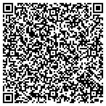QR-код с контактной информацией организации Рб компания, ООО (RB company)