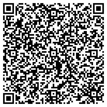 QR-код с контактной информацией организации Шкуро, ЧП