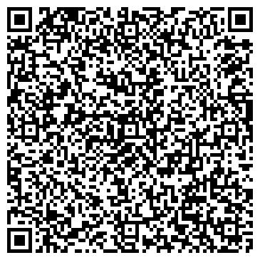 QR-код с контактной информацией организации Фаворит,ЧП