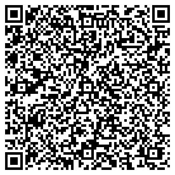 QR-код с контактной информацией организации ДС-Тюнинг (Ds-tuning), ЧП