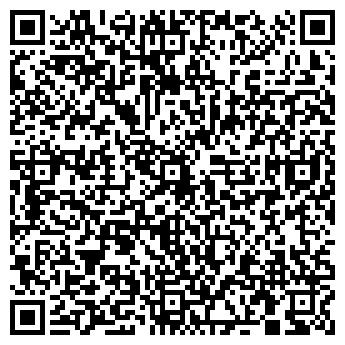 QR-код с контактной информацией организации Р-авто,ЧП(R-avto)
