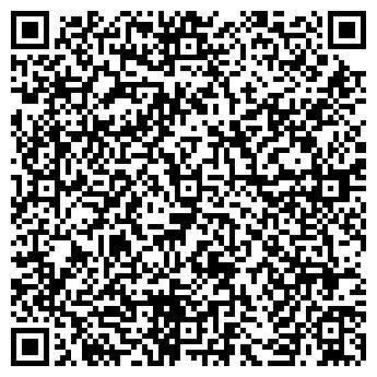 QR-код с контактной информацией организации Рамка шторка, ООО