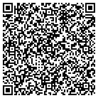 QR-код с контактной информацией организации АСК, МЧП