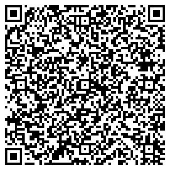 QR-код с контактной информацией организации ФЛП Орехов Александр