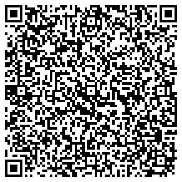 QR-код с контактной информацией организации ИНТЕР СЕРВИС, ООО