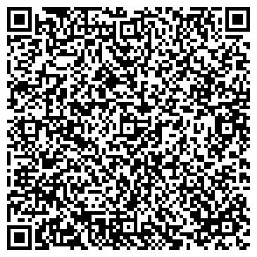QR-код с контактной информацией организации Био Автомотив (Bio Automotiv), ООО