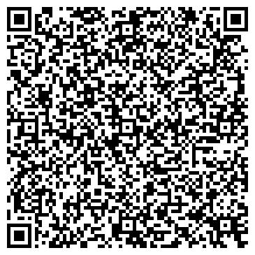 QR-код с контактной информацией организации Общество с ограниченной ответственностью ТОВ Социнновация
