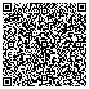 QR-код с контактной информацией организации ФЛП Якутин О.Н.