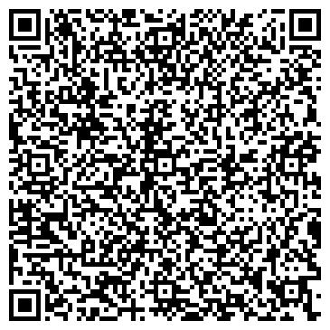 QR-код с контактной информацией организации Мега - Тракс, ЧП