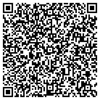 QR-код с контактной информацией организации Автобазар, ООО