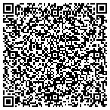 QR-код с контактной информацией организации Курильчик А Д, ЧП