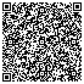 QR-код с контактной информацией организации ВАНТ ТОО