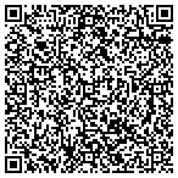 QR-код с контактной информацией организации Спец-техника, ЧП
