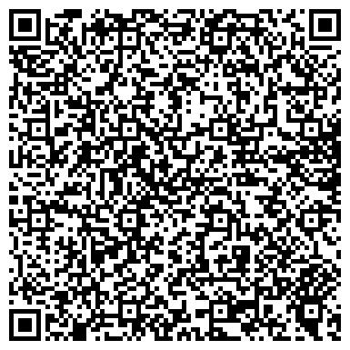 QR-код с контактной информацией организации TOYOTA-LEXUS(Тоета-Лексус)