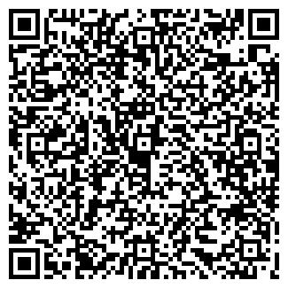 QR-код с контактной информацией организации ЮНИВЕР