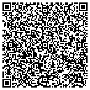 QR-код с контактной информацией организации КузовСервис, ООО