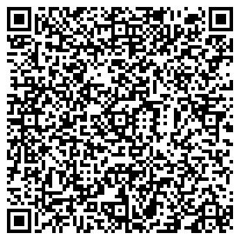 QR-код с контактной информацией организации Автотюн, СПД
