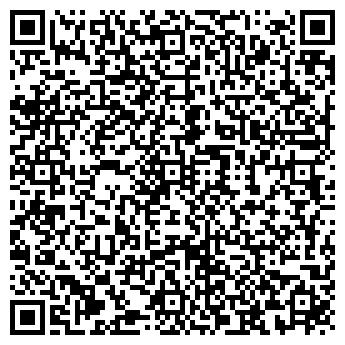 QR-код с контактной информацией организации КОМПТУРАША