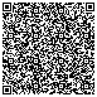 QR-код с контактной информацией организации Элит Форсаж (ELIT FORSAGE), ЧП