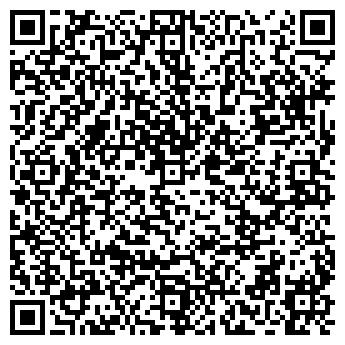 QR-код с контактной информацией организации Fox-racing, ООО