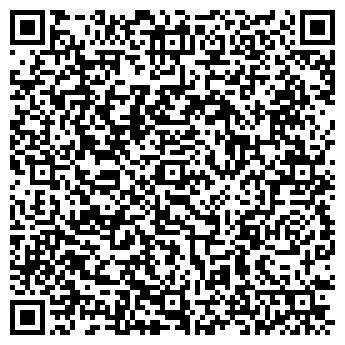 QR-код с контактной информацией организации Винбо, ЧП (Winbo)