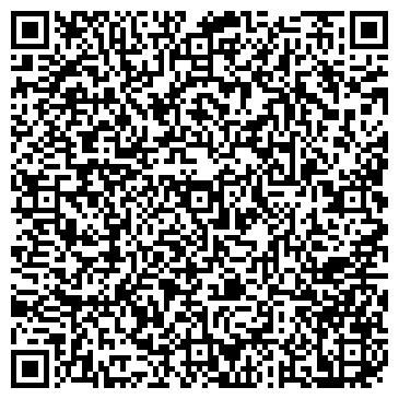 QR-код с контактной информацией организации Autoshop, Интернет-магазин