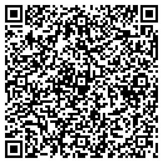 QR-код с контактной информацией организации БЕЛЬТА