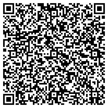 QR-код с контактной информацией организации Авто Заказ, ЧП